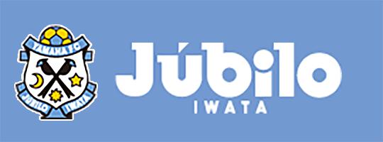 ジュビロ磐田