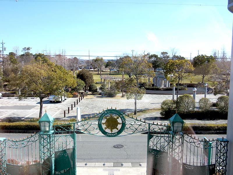 豊田香りの公園
