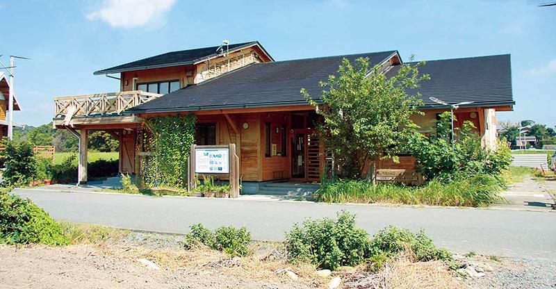 桶ケ谷沼ビジターセンター