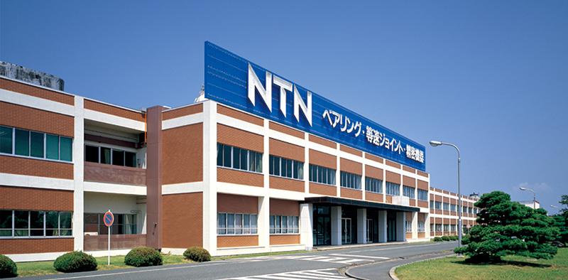 NTN株式会社 磐田製作所