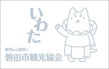 昭和製氷株式会社