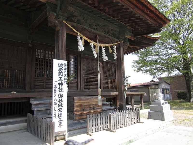 淡海國玉神社